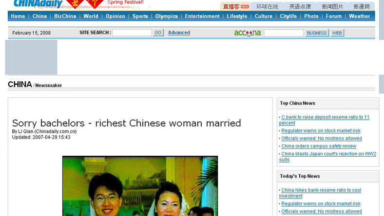 Yang Huiyan - najbogatsza Chinka