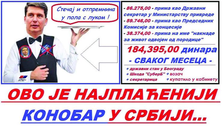 636081_surdulica-11-plakat-sps-o-stevanovicu-foto-v-p