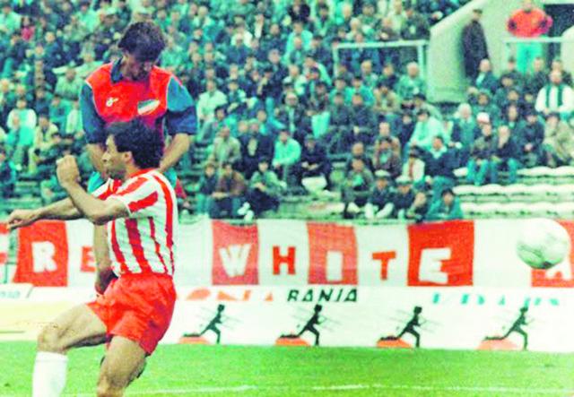 Gol Lupića za trofej Kupa