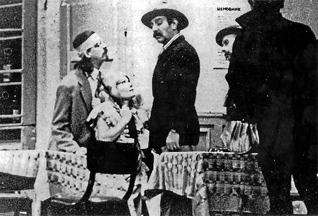 """Predstava """"Radovan Treći"""" - Atelje 212 (1973) - Milan Caci Mihailović, Tatjana Beljakova, Zoran Radmilović (Radovan) i Milutin Butković"""