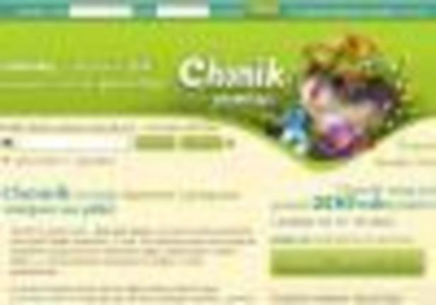 Chomikuj.pl w założeniu ma służyć jako zapasowy dysk w sieci – możemy tam wrzucić zdjęcia, ważne dokumenty, pliki, które nie mieszczą się nam na komputerze. Możemy też dać do nich dostęp innym internautom.