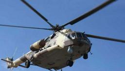 A KDF chopper