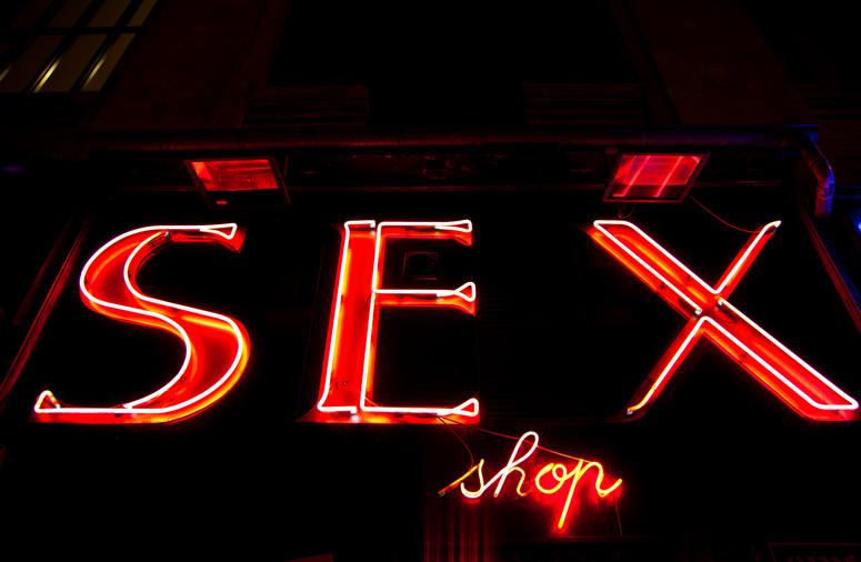 Japoński sex shop