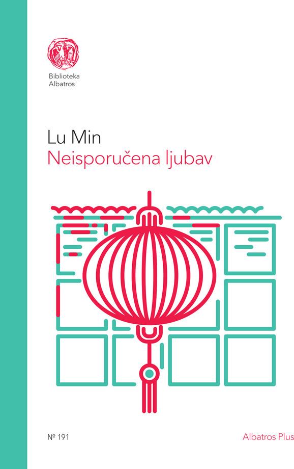 Lu Min,