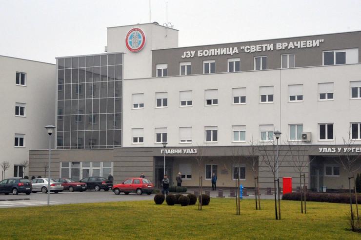 bolnica sveti vracevi Bijeljina