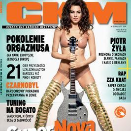 Kasia Nova w magazynie CKM