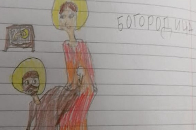 Đaci su na veronauci dobili za zadatak da NACRTAJU BOGORODICU: Mala Lara nacrtala je OVAKO a OBJAŠNJENJE ĆE VAS OSTAVITI BEZ TEKSTA
