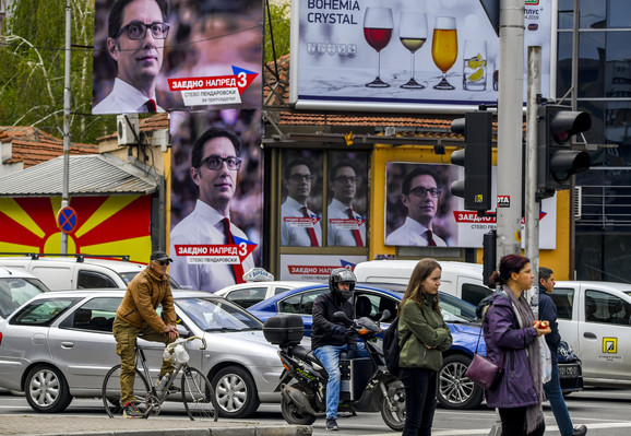 Drugi krug predsedničkih izbora u Severnoj Makedoniji