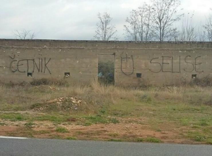 Grafit, Hrvatska, sc ostalo