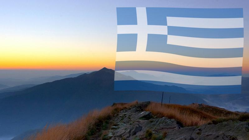Bieszczady, czyli nowy grecki dom