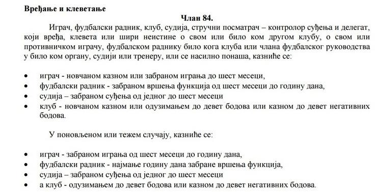 Pravilnik FSS jasan
