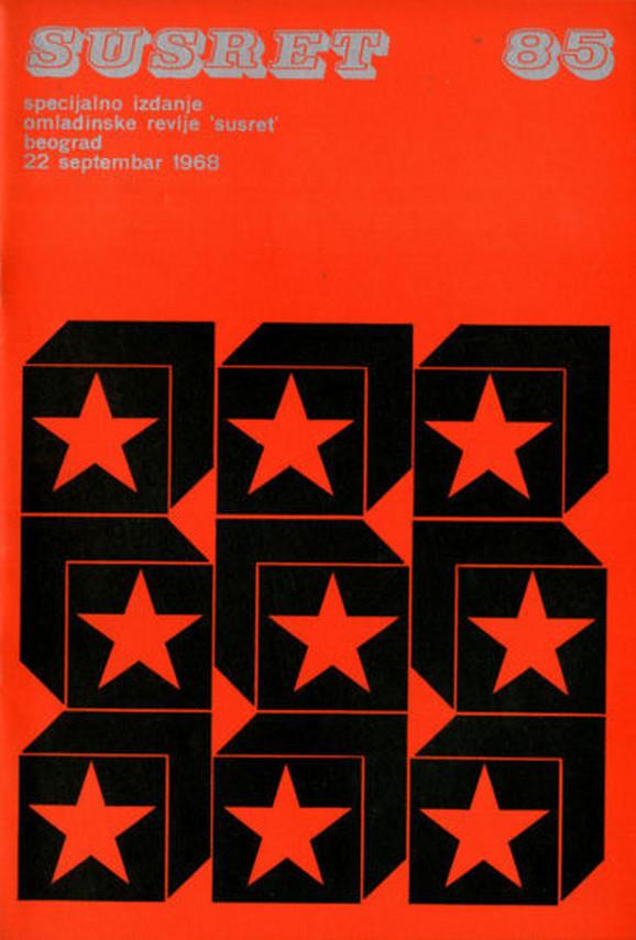 Omladinska revija Susret, broj 85, 22. 9. 1968.