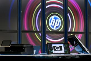 Hewlett-Packard planuje zwolnić 25 tys. pracowników