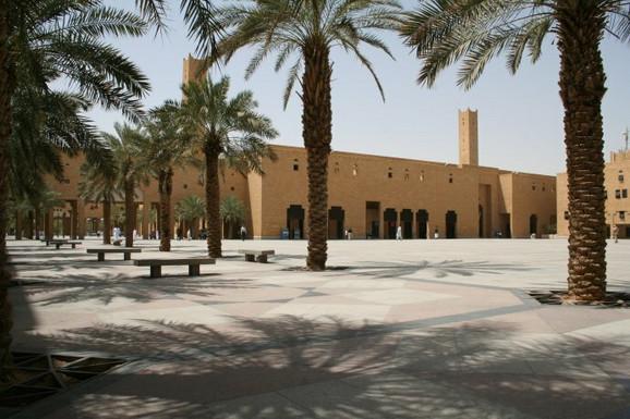 Trg Dira u Rijadu gde se obavljaju javna pogubljenja
