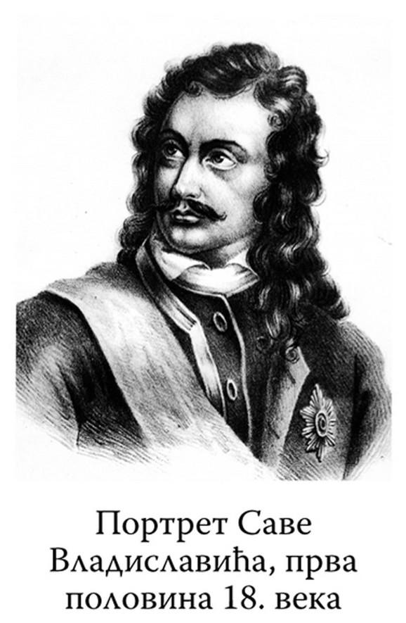Grof Sava Vladislavić Raguzinski (1668-1738): Portret iz prve polovine 18. veka