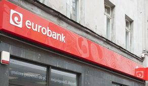 Podwyżki w kolejnym banku!