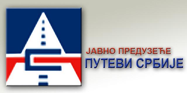 Javno preduzeće Putevi Srbije