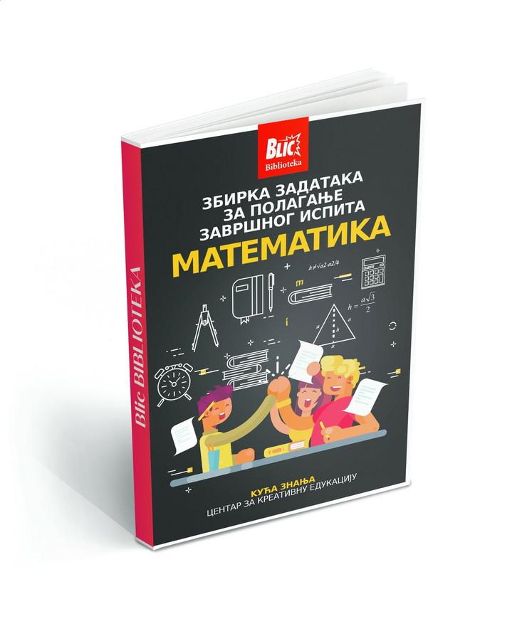 Knjiga mockup_Testovi_MATEMATIKA