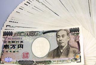 Japońscy ekonomiści sugerują kupowanie euroobligacje dla zastopowania jena