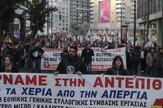 grčka protest
