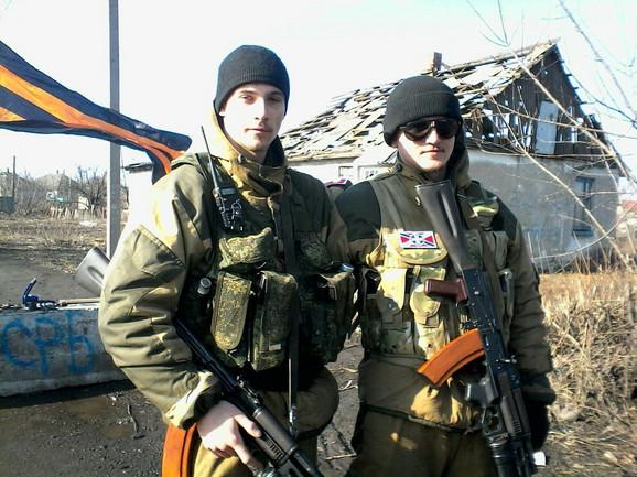 Jojić je u Siriju otišao iz Ukrajine, verovatno preko firme