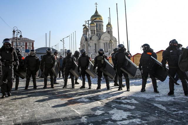 Protest u Vladivostoku