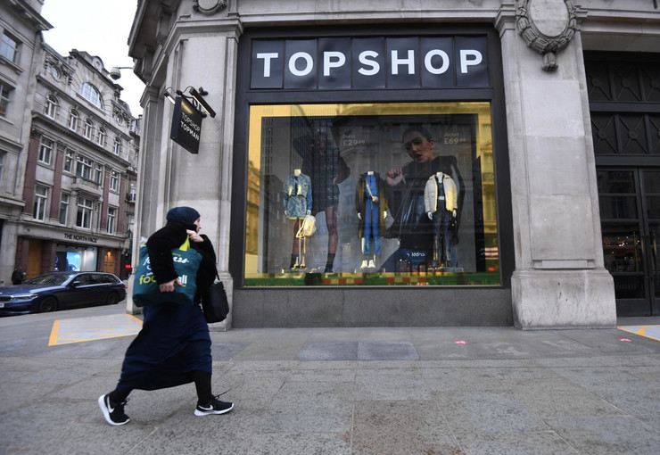 Topshop 20201130 epa facundo arrizabalaga london Di020960705 preview