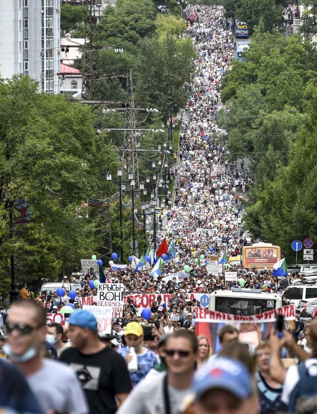 Reka ljudi u Habrovsku