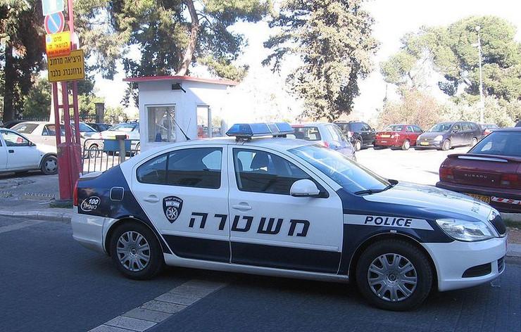 Izrael policija Wikipedia Gellerj