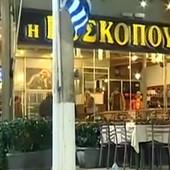 PRATILI ŽENE DO ATINE? Policija ispituje da li su ubice do Dedovića i Stamatovića slučajno odvele njihove supruge