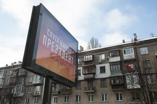 Wybory na Ukrainie: Komik, który może pokonać weteranów