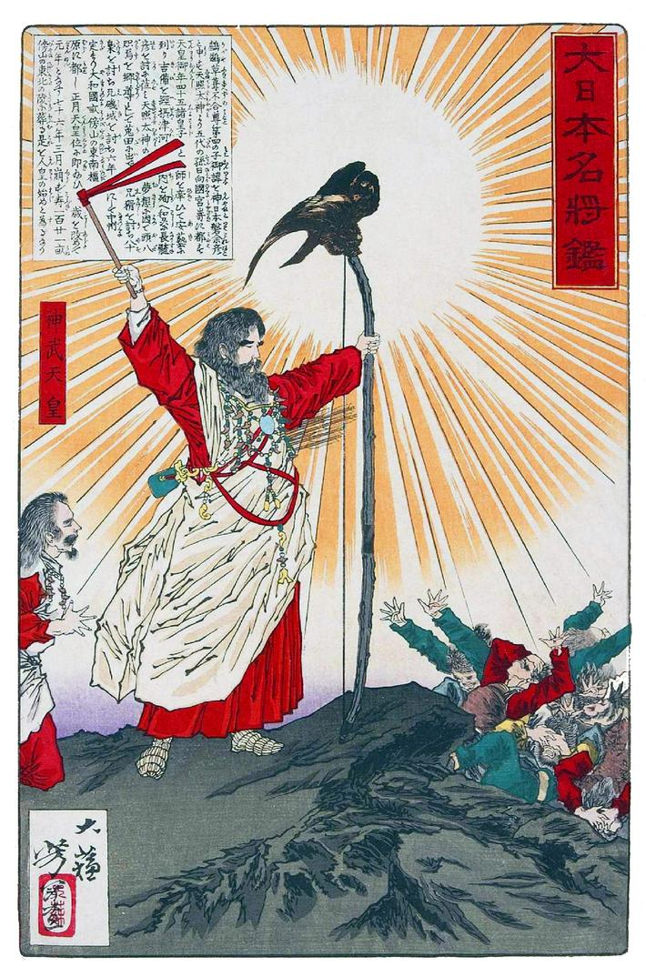 Japan: Emperor Jimmu (Jimmu Tenno) with his emblematic long bow and an accompanying wild bird. Tsuki