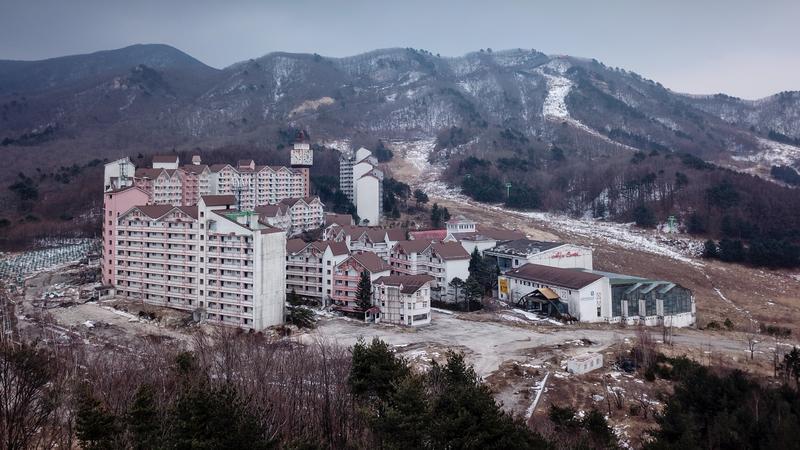 Opuszczony ośrodek narciarski Heul-ri w Korei Południowej
