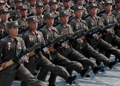 Celne w Korei Północnej