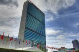 Zgrada UN