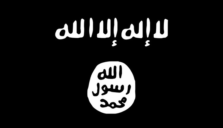 dzihadisti01 zastava foto Wikipedia Yo