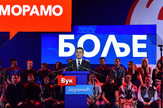 Novi Sad437 Vuk Jeremic predizborni miting foto Nenad Mihajlovic
