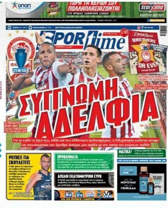 Naslov grčke štampe