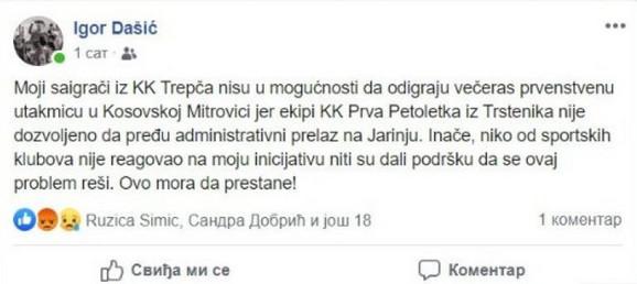 Objava košarkaša Trepče Igora Dašića