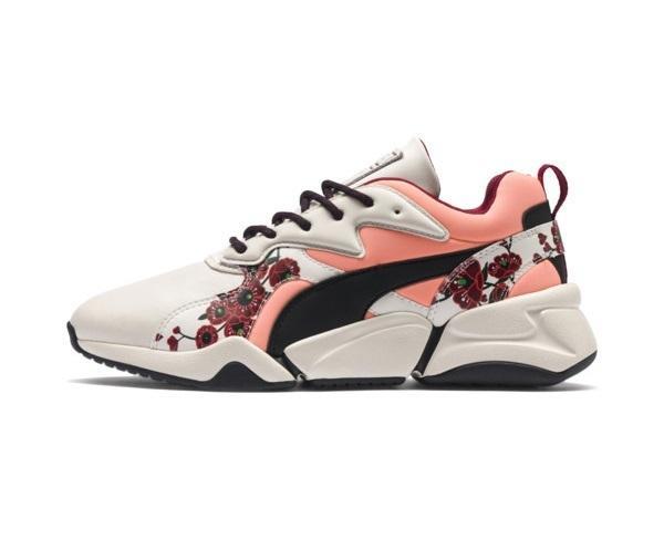 d0fc2eb572 Sneakersy na wisonę 2019