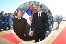 Odleteo je Putin, ostalo je 5 TEŠKIH PITANJA ZA SRBIJU
