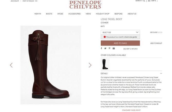 Čizme koje nosi Kejt Midlton u onlajn ponudi