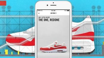 polityka randkowa pracowników Nike porady randkowe na 1. randkę