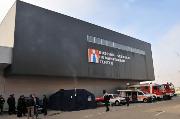 Ruski humanitarni centar