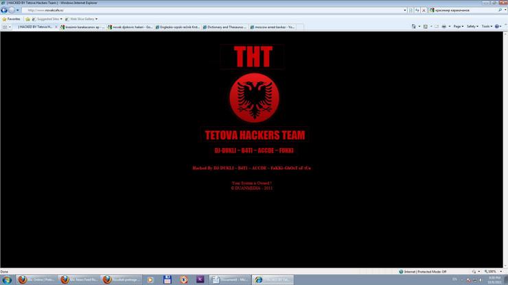 182158_sajt-novaka-djokovica-albanski-hakeri