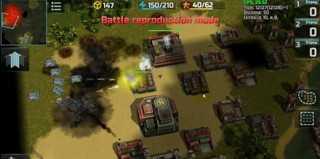 Art of War 3
