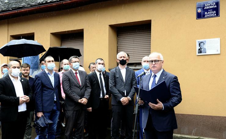 Jovović ulica i spomen ploča