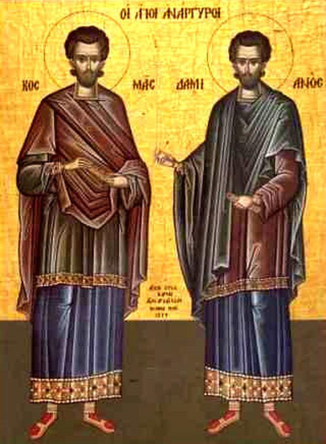 Sveti Vrači su bili mučenici
