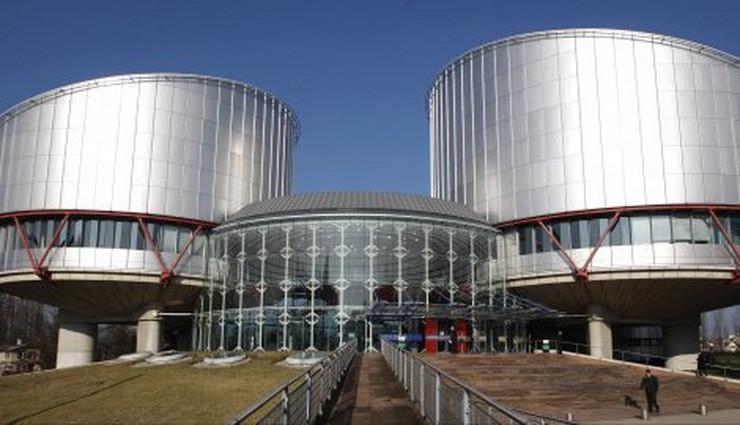 Evropski sud pravde u Strazburu