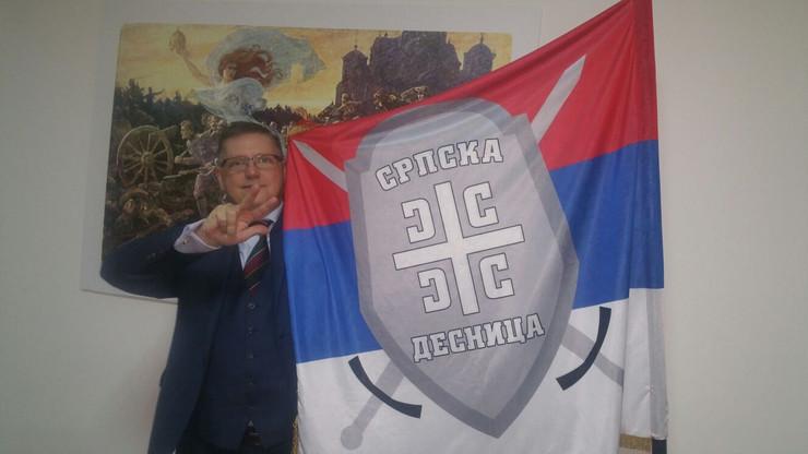 Džim Dovson, Srpska desnica, Obuka